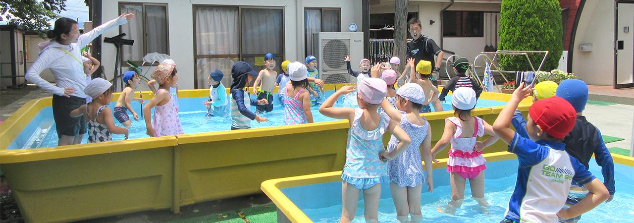 白百合幼稚園 プール
