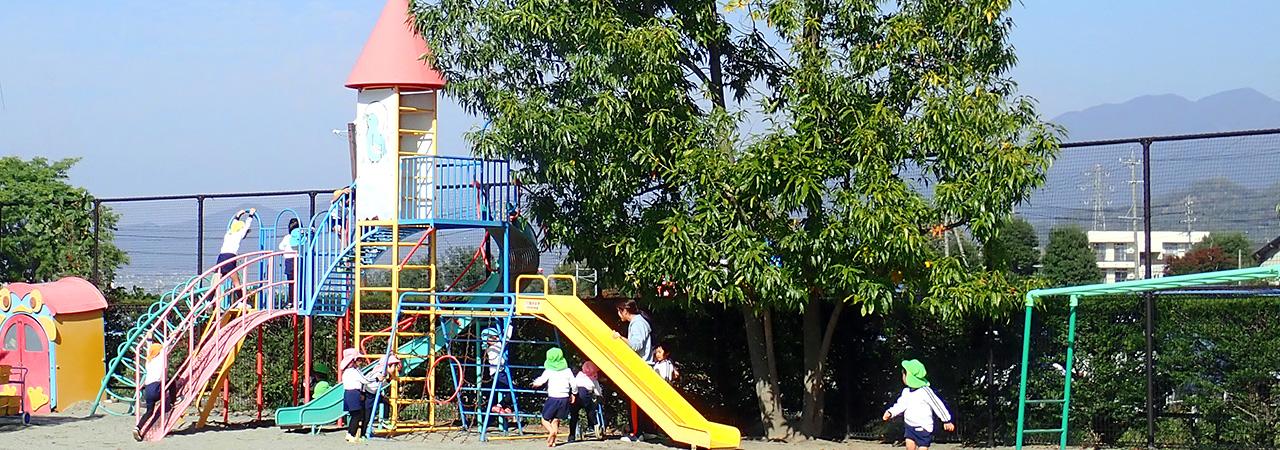 白百合幼稚園 園庭